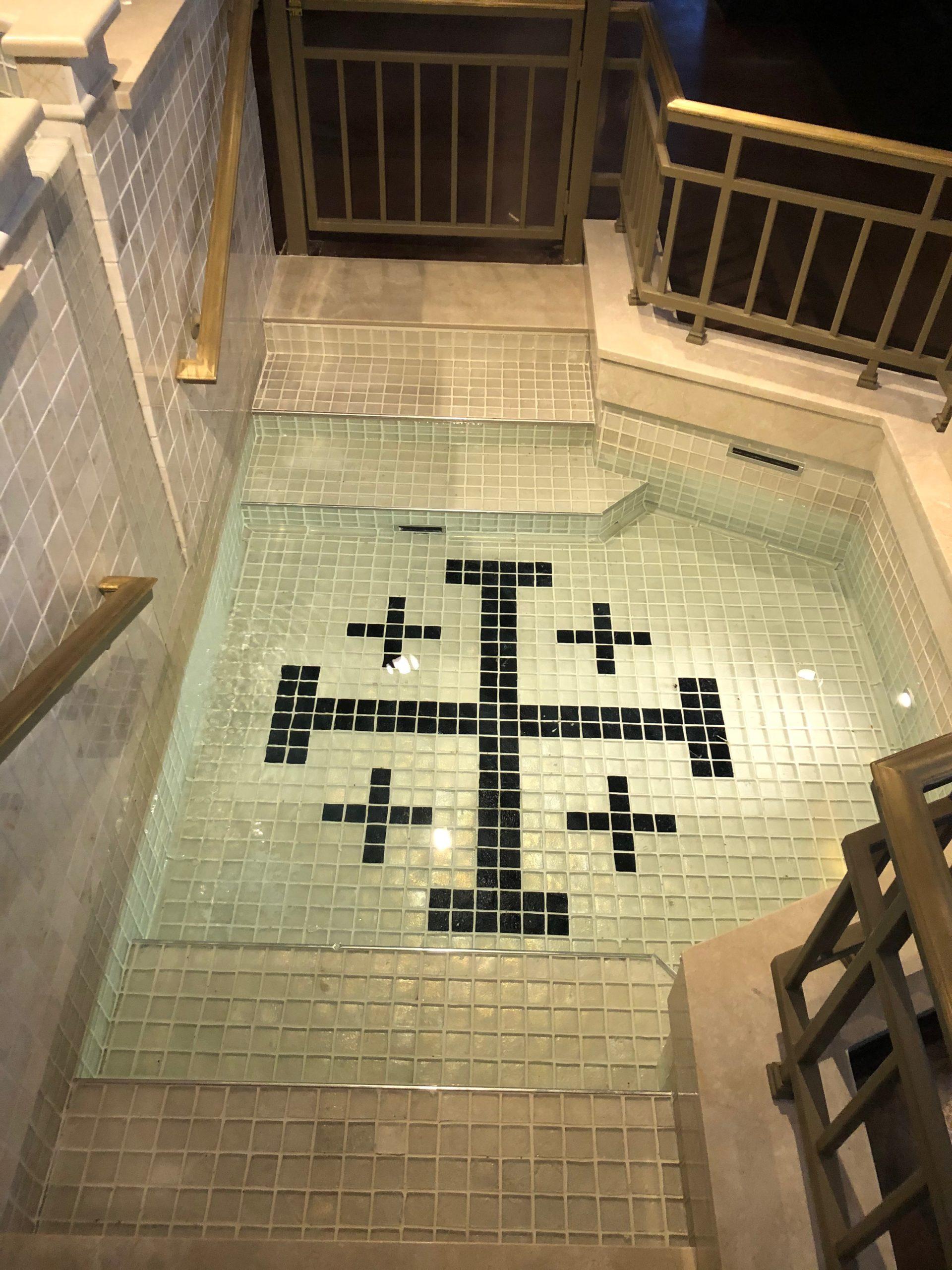 Immersion Baptismal Font with Built-in Descending and Ascending Steps, Floor Design Detail, Holy Spirit Church, Mustang, OK.